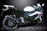 Výfuk Delkevic Suzuki GSX-R 600 (11-15) Carbon 450mm